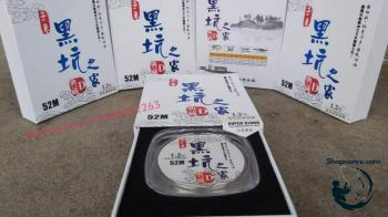 Cước link cacbon Hắc Khanh Chi 52m chính hãng Nhật